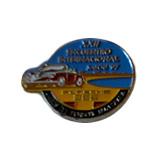 Pin Meeting 356